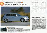 engine_012.jpg